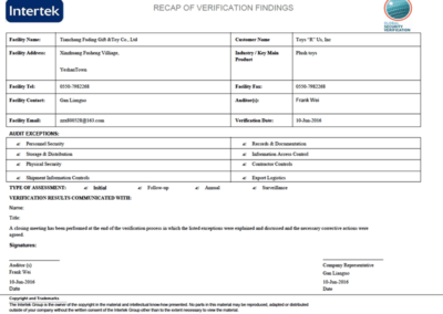 GSV Certificate